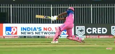 Sanju Samson । Sanju samsonphone no.। RAJASTHAN ROYALS Vs  Chennai Superkings । RR VS CSK Highlights । Yesterday Highlights । ipl highlights । Higjlights.