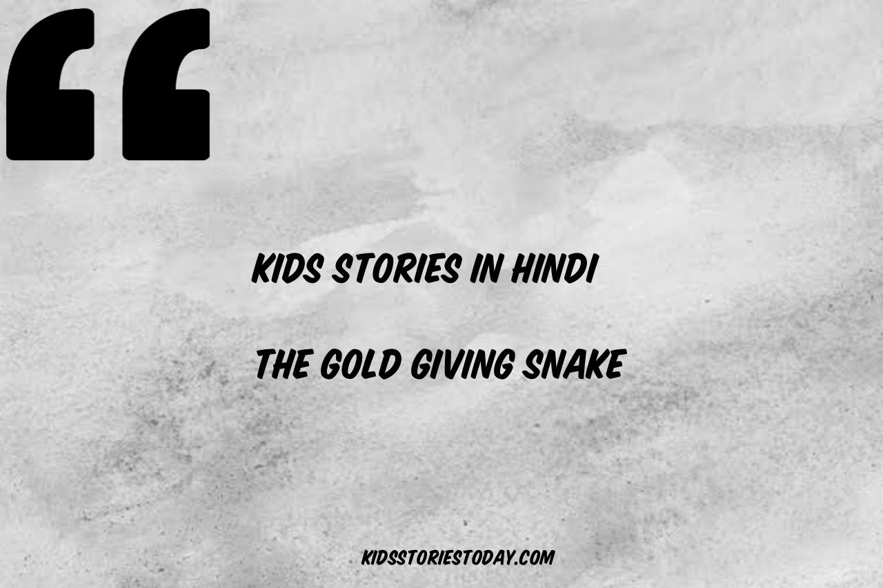 Kids Stories In Hindi || Moral Stories in Hindi-Bed Time Stories In Hindi