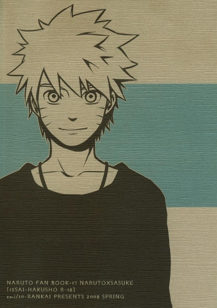 Hình ảnh truyentranh8.com back in Naruto Doujinshi - White paper