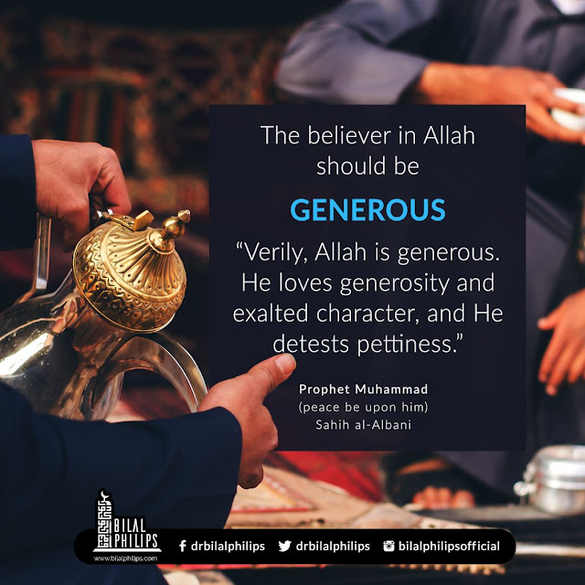 The believer in Allah should be Generous
