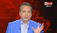 برنامج الحياة اليوم حلقة السبت 11/2/2017 مع تامر أمين و محمد بهاءالدين أبو شقة و التعديل الوزارى