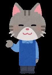 店員の動物のキャラクター(猫)
