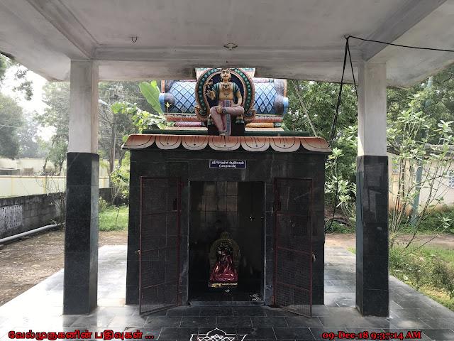 Balaram Sanndhi Neyveli