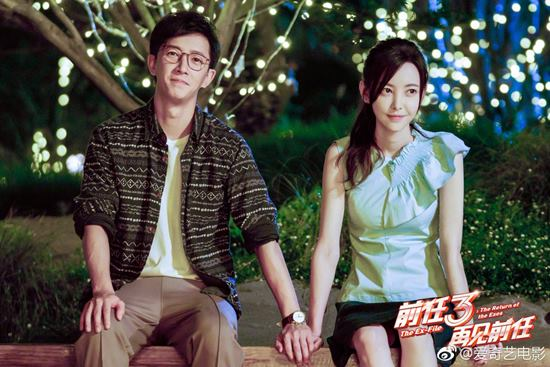 The Ex-Files film china romantis terbaik