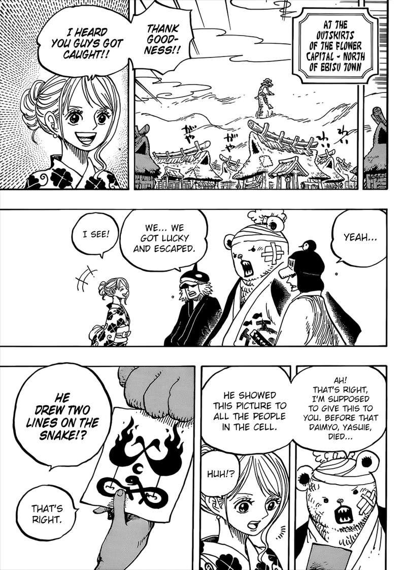 One Piece Manga Chapter 951 - Image 007