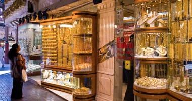 اسعار الذهب اليوم.