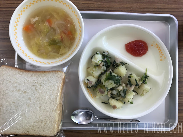 Japanese Elementary school lunch