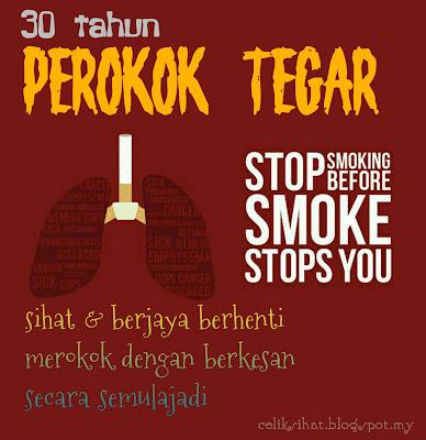 Cara berhenti merokok dengan selamat dan berkesan