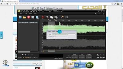 برنامج للتعديل على المقاطع الصوتية ودمجها في ويندوز