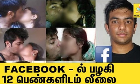 Man cheats 12 girls on Facebook, posts racy pictures