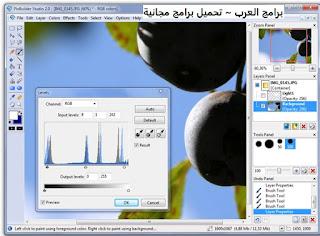 تنزيل برنامج PixBuilder Studio لتحرير وتعديل الصور