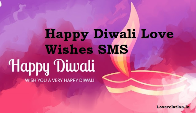 Happy Diwali Love Wishes SMS