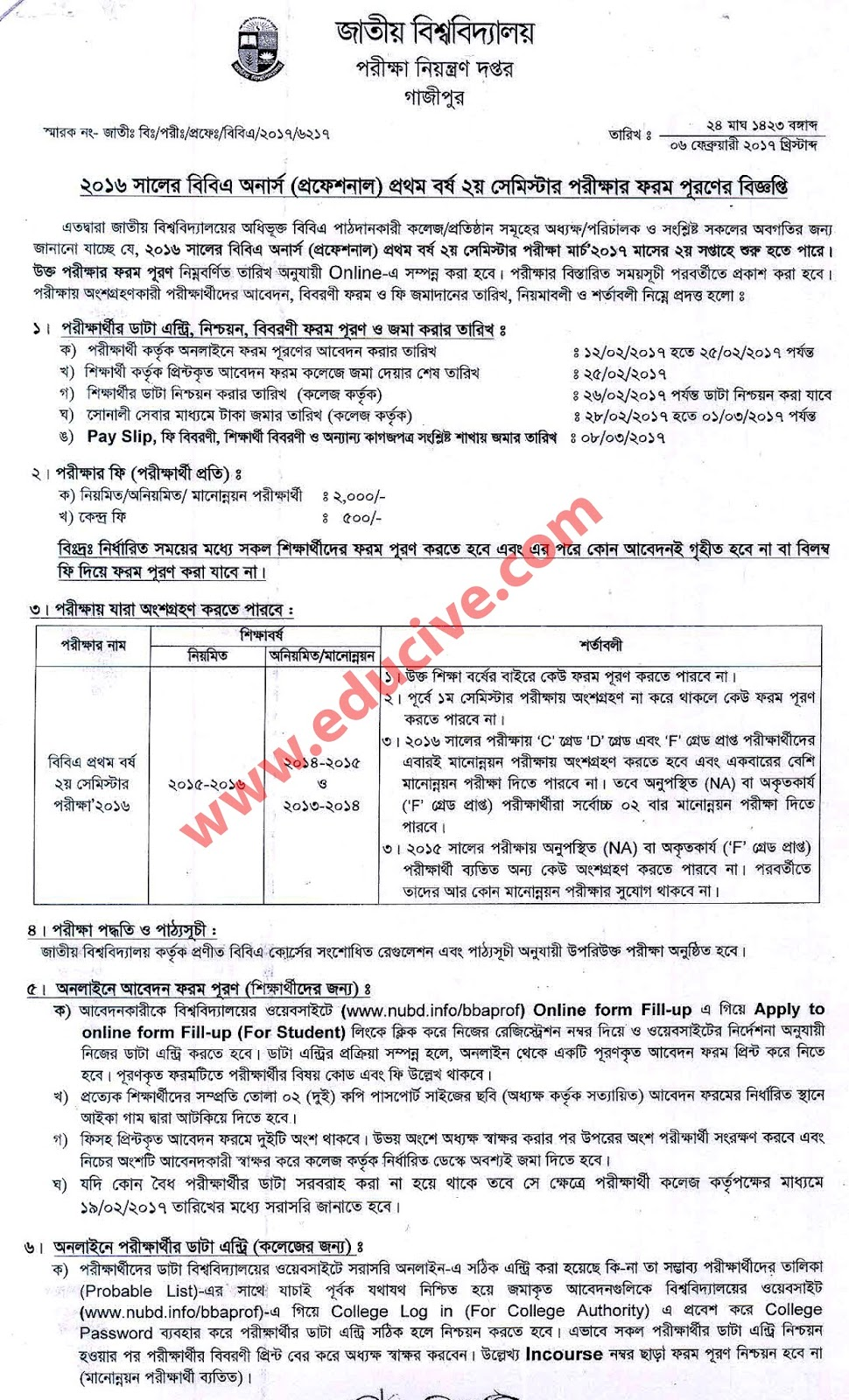 BBA Professional form fill up notice