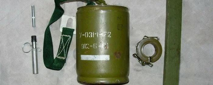 Міноборони утилізує 3954 протипіхотних мін ОЗМ-72
