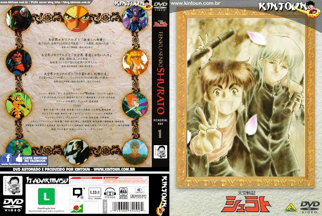 Capa DVD Shurato