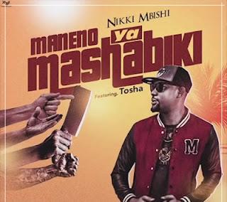 Maneno Ya Mashabiki