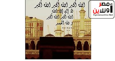 السعودية أعلنت السماح برفع تكبيرات صلاة العيد في المساجد دون اقامة الصلاة