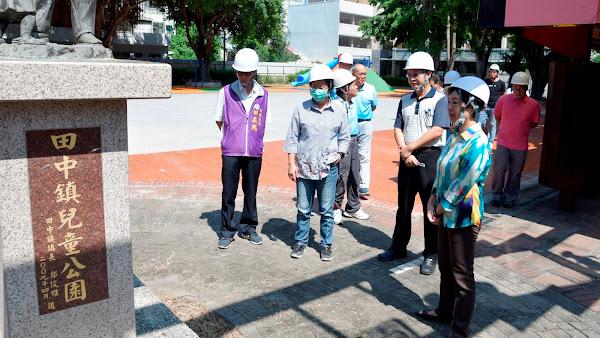 王惠美視察田中鎮兒童公園改善 預計10月完工