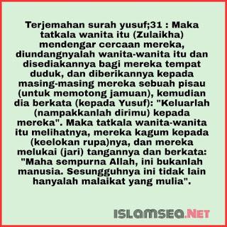 Doa Nabi Yusuf ayat 31