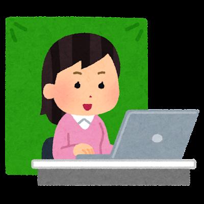 グリーンバックを背景にパソコンを使う人のイラスト(女性)