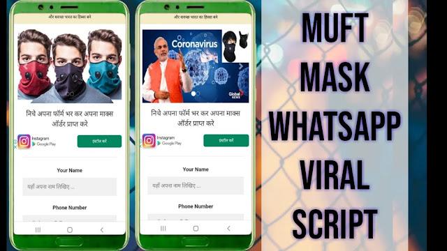 muft mask whatsapp viral script