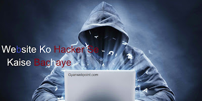 blog-ko-hacker-se-bachane-ka-7-security-tips