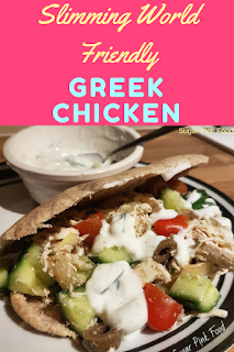 Slimming world greek chicken recipe