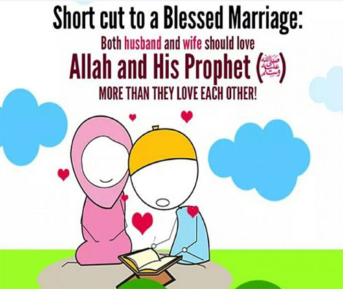 Poetry Lovers: Islamic Marriage Quotes
