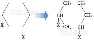 Isomer cis-trans pada senyawa sikloalkana, rantai alisiklik tunggal