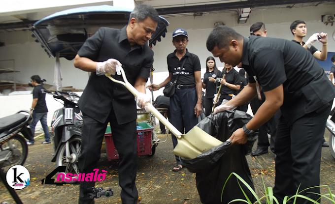 .เทศบาลนครภูเก็ตจับมือกับผู้ว่าฯนำมวลชน ร่วมพัฒนา ทำความสะอาดBig cleaning day