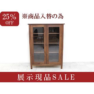 【SALE-L-065】【SALE1】ナチュレ cabinet