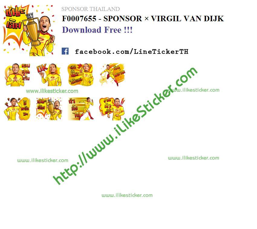 SPONSOR × VIRGIL VAN DIJK