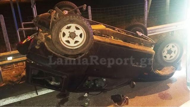 Λαμία: Σοβαρό τροχαίο με τρεις τραυματίες