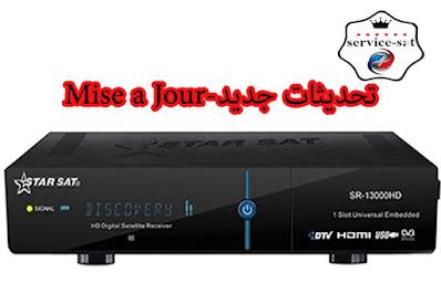 جديد جهازSR-13000HD