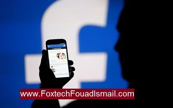 فرض الضرائب علي الفيسبوك في مصر علي وشك البداية