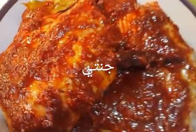 صينية الدجاج بالبصل والليمون في الفرن روعه
