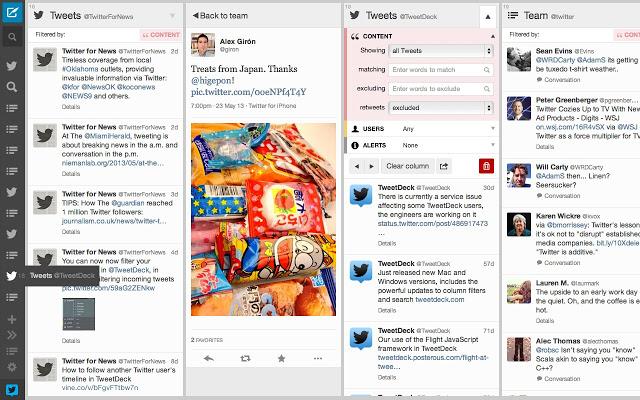 اهم 4 موقع مجانية لإدارة شبكات مواقع التواصل الاجتماعي