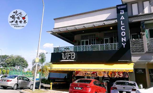 UFB Balcony