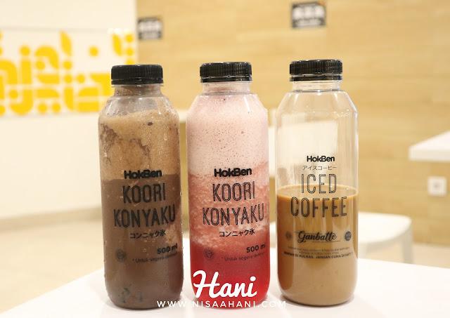 Iced Coffee Ganbatte dan Koori Konyaku Hokben