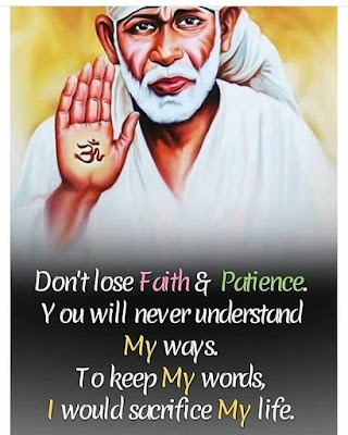 sai baba quotes in english