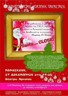 Χριστουγεννιάτικη Θεατρική Παράσταση Santa...CLOSE! στο Θέατρο Αρναίας