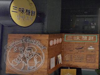 台北宅度假方案