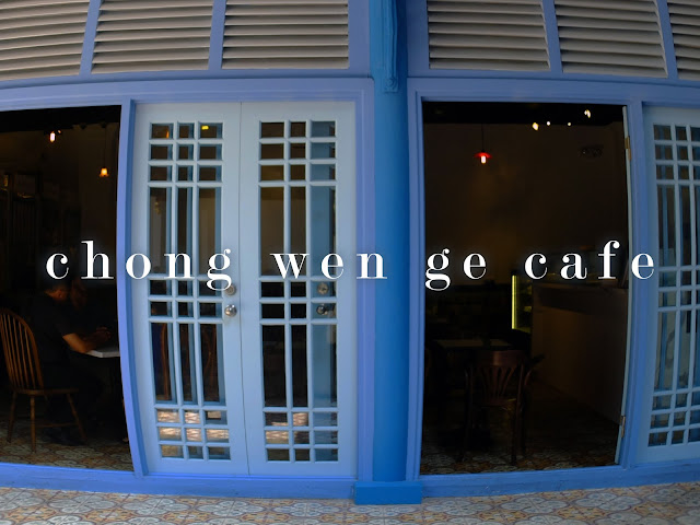 Chong Wen Ge Cafe - Singapore