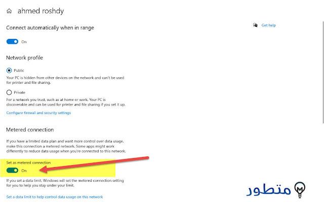 اغلاق التحديثات فى ويندوز 10