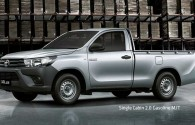 Harga All New Toyota Hilux Single Cabin Surabaya