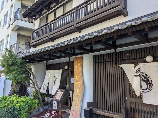 いけ洲居酒屋むつ五郎は長崎市でおすすめランチがいただけるお店です!
