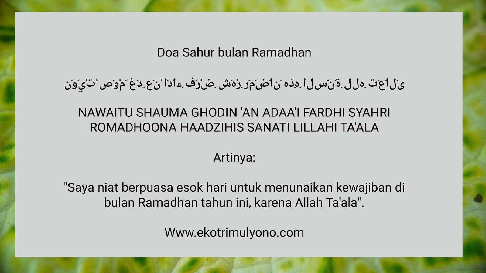 Niat Sahur Puasa Ramadhan