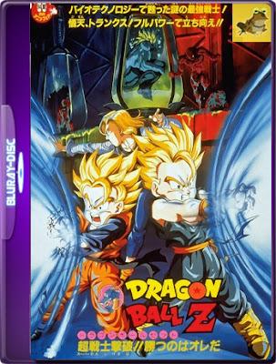 Dragón Ball Z: El Combate Final (1994) [1080p – 60 FPS] Latino [GoogleDrive] [MasterAnime]