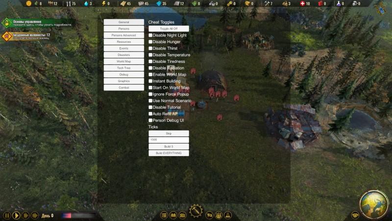 Surviving the Aftermath: Cheat Mod (Cheat Menu) [1.13.0.8500/Epic Store]