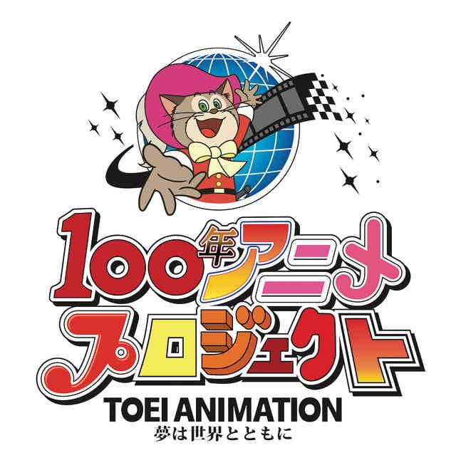 Toei Animation Meluncurkan Kontes Pitch Anime Dengan Paket untuk Ikkyū-san Remake